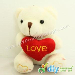 Teddy Bear [Love] (Beige) (10cm) With Keychain