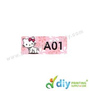 Name Sticker (Small) (1,800Pcs) (5M) [Hello Kitty]