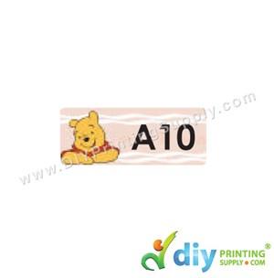 Name Sticker (Small) (1,800Pcs) (5M) [Winnie the Pooh]