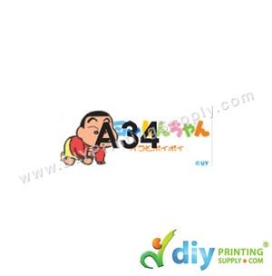 Name Sticker (Small) (1,800Pcs) (5M) [Shin Chan]
