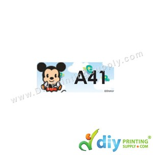 Name Sticker (Small) (1,800Pcs) (5M) [Mickey]
