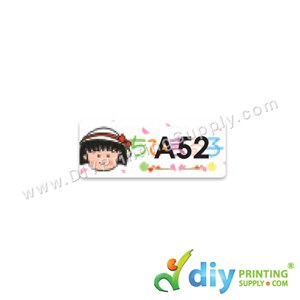 Name Sticker (Small) (1,800Pcs) (5m) [Maruko Chan]