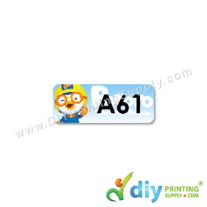Name Sticker (Small) (1,800Pcs) (5M) [Pororo]