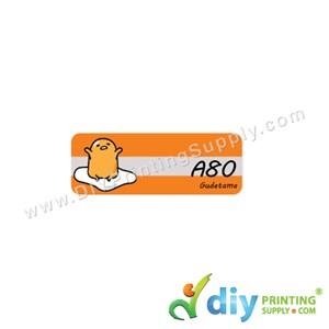 Name Sticker (Small) (1,800Pcs) (5m) [Gudetama]