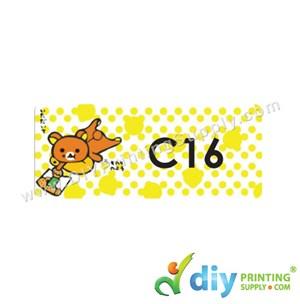 Name Sticker (Medium) (1,000Pcs) (5m) [Rilakkuma]