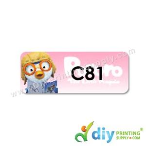 Name Sticker (Medium) (1,000Pcs) (5M) [Pororo]