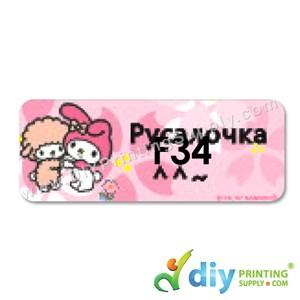 Name Sticker (Large) (500Pcs) (5M) [Melody]