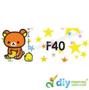 Name Sticker (Large) (500Pcs) (5m) [Rilakkuma]
