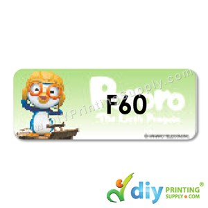 Name Sticker (Large) (500Pcs) (5M) [Pororo]