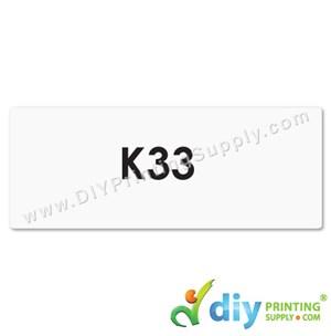 Name Sticker (Large) (500Pcs) (5m) [White]