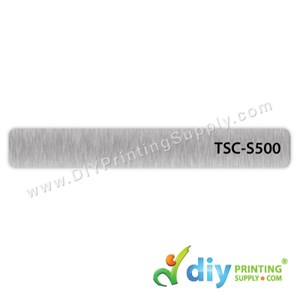 Name Sticker (500Pcs) (Silver) (13 X 97mm)