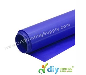 PU Flex Vinyl Transfer Film (Blue) (1m X 60cm)