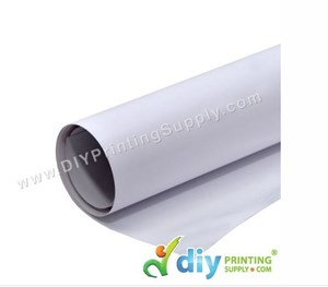 PU Flex Vinyl Transfer Film (White) (1m X 60cm)