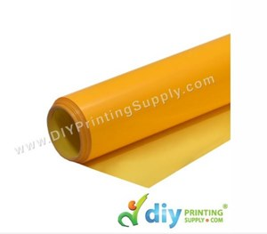 PU Flex Vinyl Transfer Film (Yellow) (1m X 60cm)