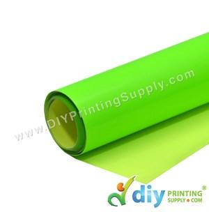 PU Neon Vinyl Transfer Film (Neon Green) (1M X 50cm)