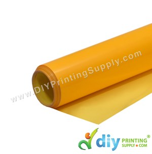 PU Vinyl Transfer Film (Yellow) (1m X 50cm)