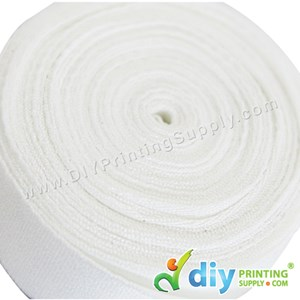 Wraparound Ribbon (Nylon) (White) (20mm X 5M)